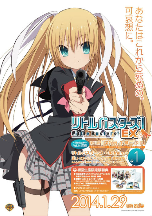 l_ah_LittleBusters