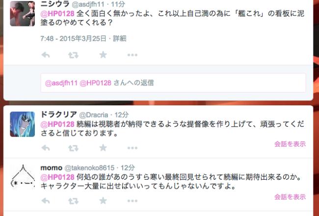 スクリーンショット 2015-03-26 2.59.05