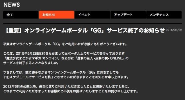 スクリーンショット 2015-03-26 16.42.40 のコピー