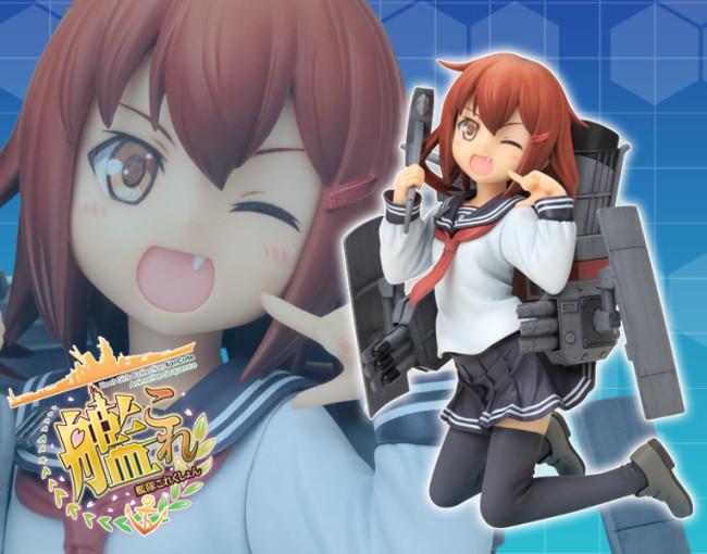ikaduchi_animever_main1