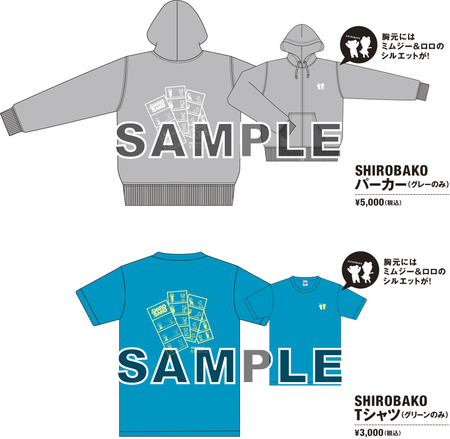SHIROBAKO_goods_sample1_a-thumb-450xauto-14