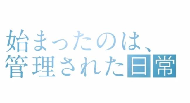 スクリーンショット 2015-04-03 0.00.24