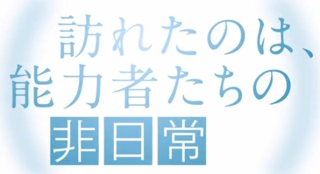 スクリーンショット 2015-04-03 0.00.38