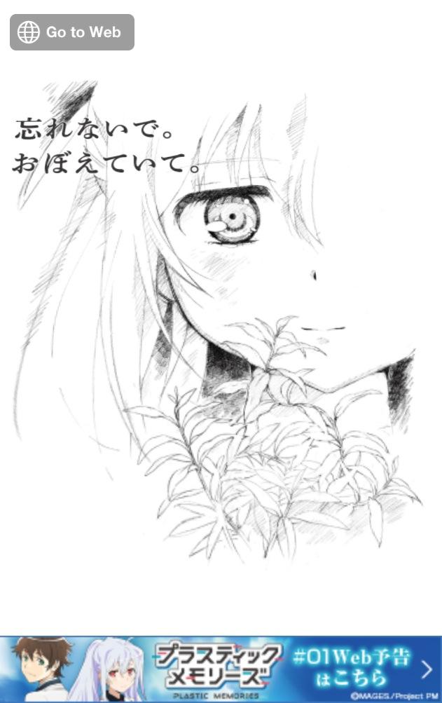image1 のコピー