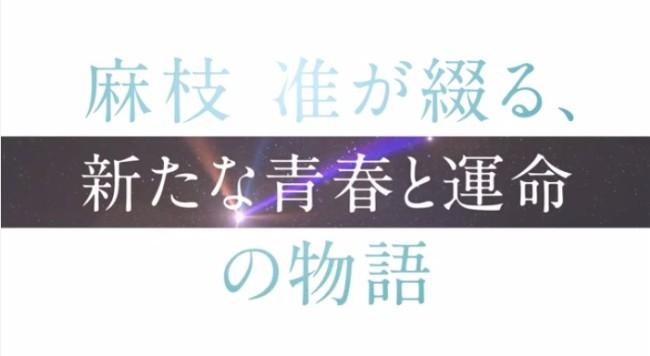 スクリーンショット 2015-04-03 0.02.35