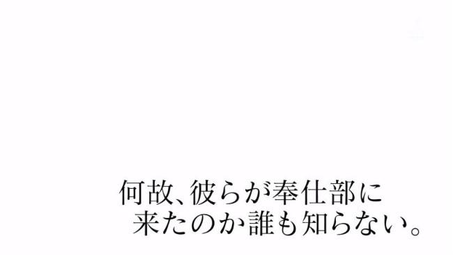 capt_688