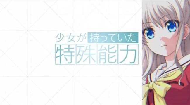 スクリーンショット 2015-04-02 23.58.59