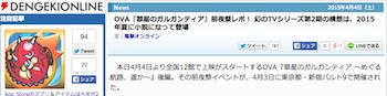 スクリーンショット 2015-04-04 11.42.40 のコピー