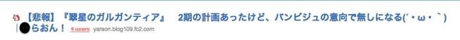 スクリーンショット 2015-04-04 20.53.34 のコピー