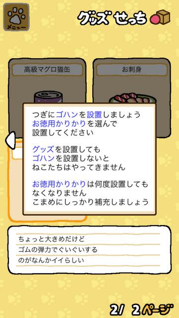 2015-04-06 14.19.20