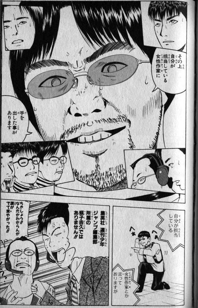wpid-onihei のコピー