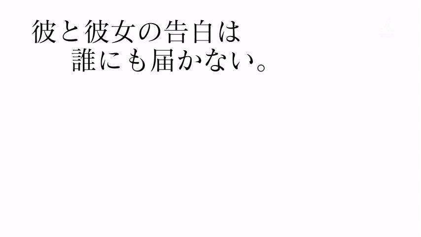 capt_3507