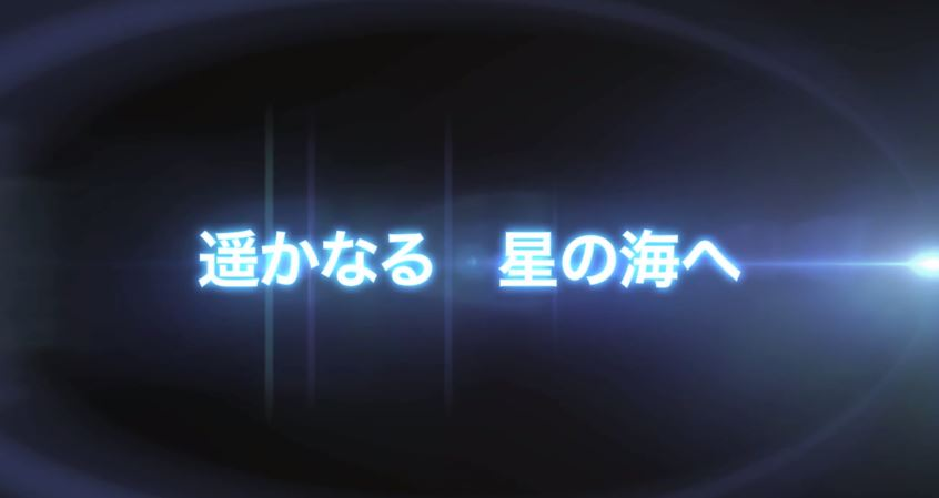 so8 - コピー