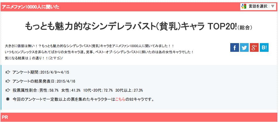 スクリーンショット 2015-04-16 14.59.31