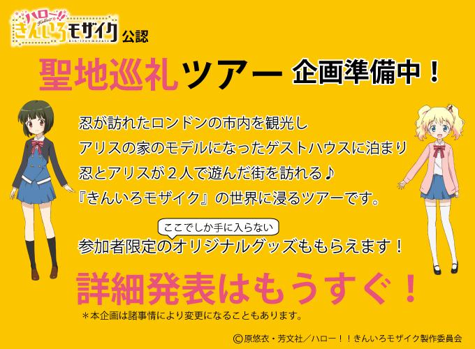 kokuchi_680x500