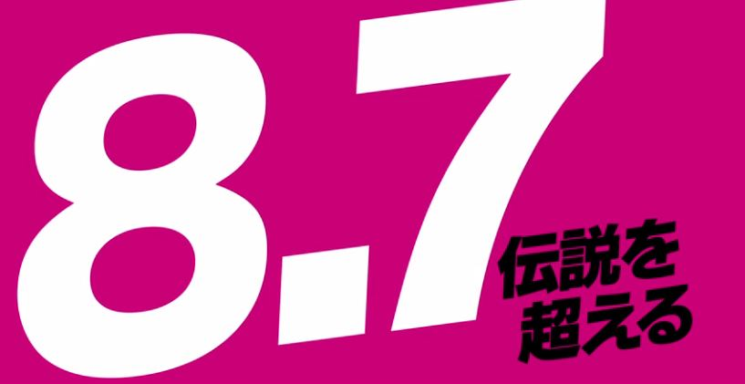 14 - コピー