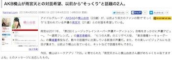 スクリーンショット 2015-04-20 14.02.07 のコピー
