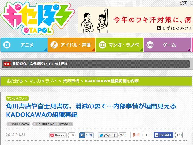 kao - コピー