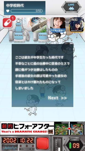 2015-04-22 15.06.07 - コピー