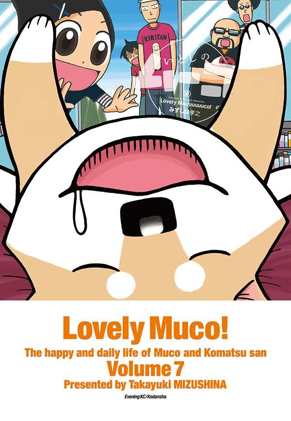 news_xlarge_muko7