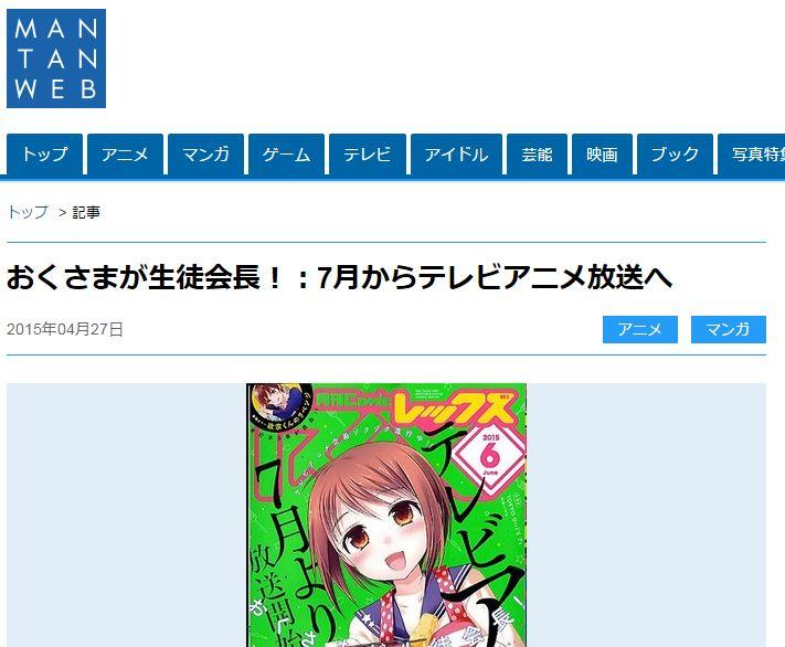 manga - コピー