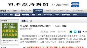 スクリーンショット 2015-04-29 17.45.13 のコピー