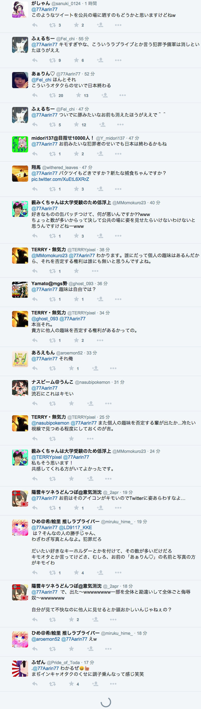 screencapture-twitter-com-77Aarin77-status-593339398013394946-1430307811225