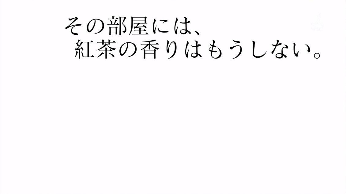 capt_540