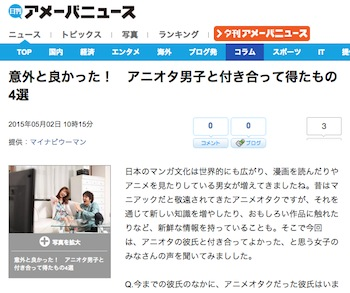 スクリーンショット 2015-05-02 18.01.02 のコピー