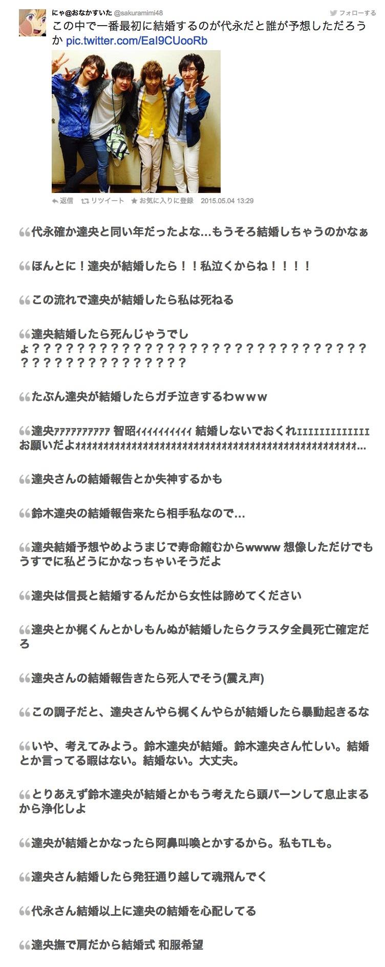 screencapture-matome-naver-jp-odai-2143071148163857701-1430721875861 のコピー