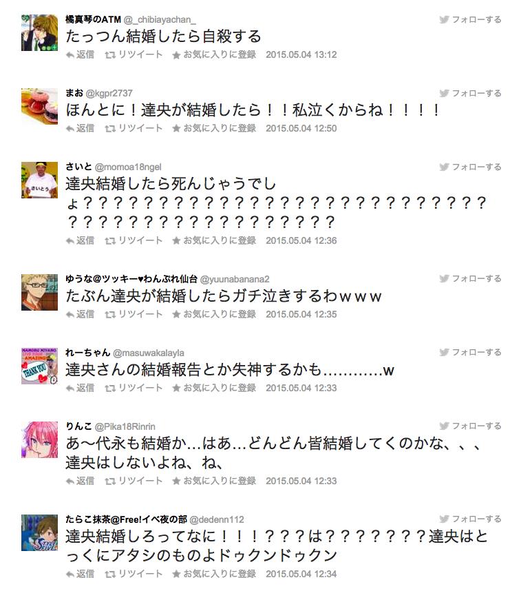 screencapture-matome-naver-jp-odai-2143071148163857701-1430721875861 (1)