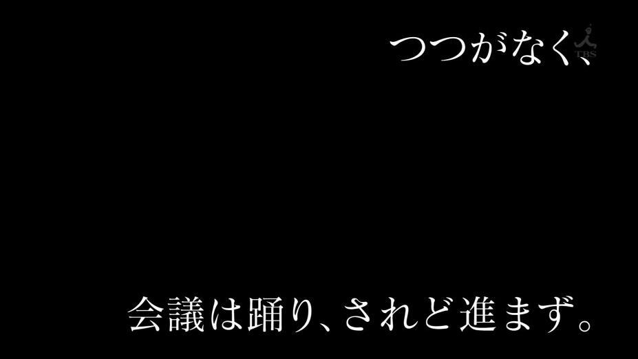 capt_4099