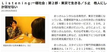スクリーンショット 2015-05-09 16.22.10 のコピー