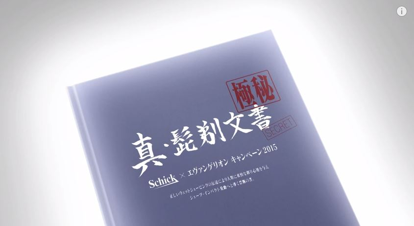 12 - コピー