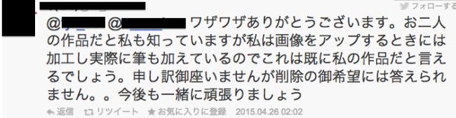 スクリーンショット 2015-05-13 18.15.08