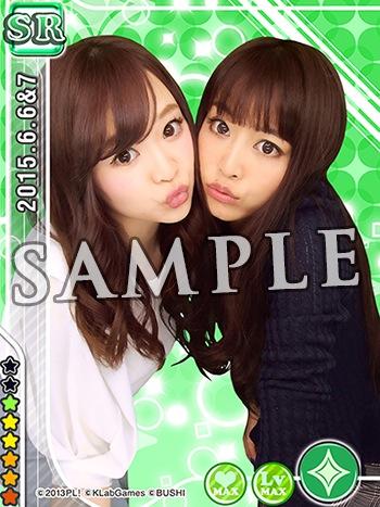 sample_01 のコピー