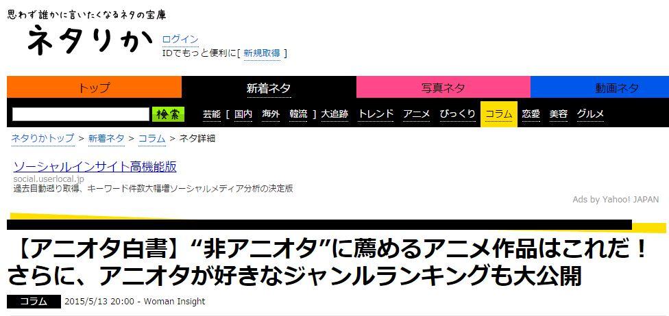 koreda - コピー