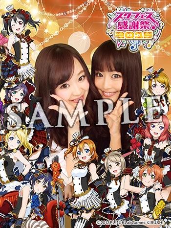 sample_02 のコピー