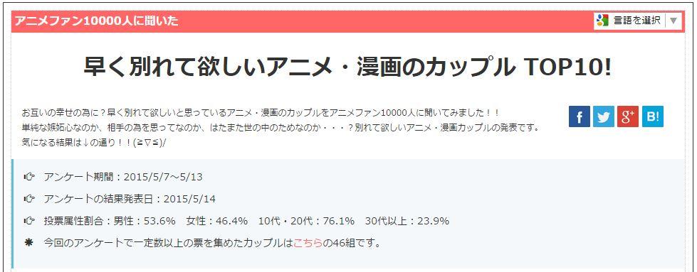 wakare - コピー