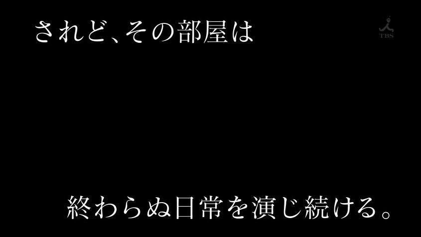 capt_468