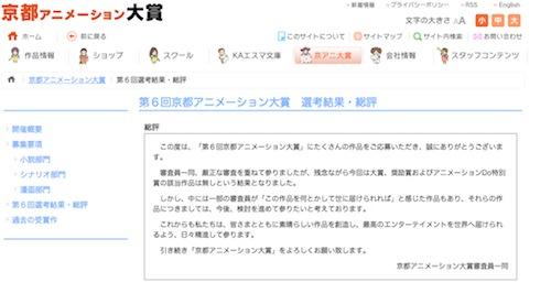 スクリーンショット 2015-05-23 0.53.31 のコピー