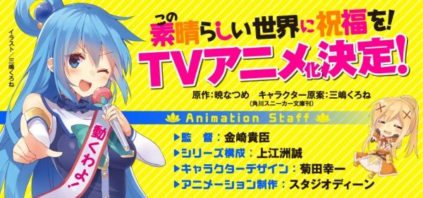bn_animes