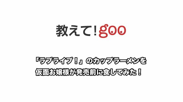 l1 - コピー
