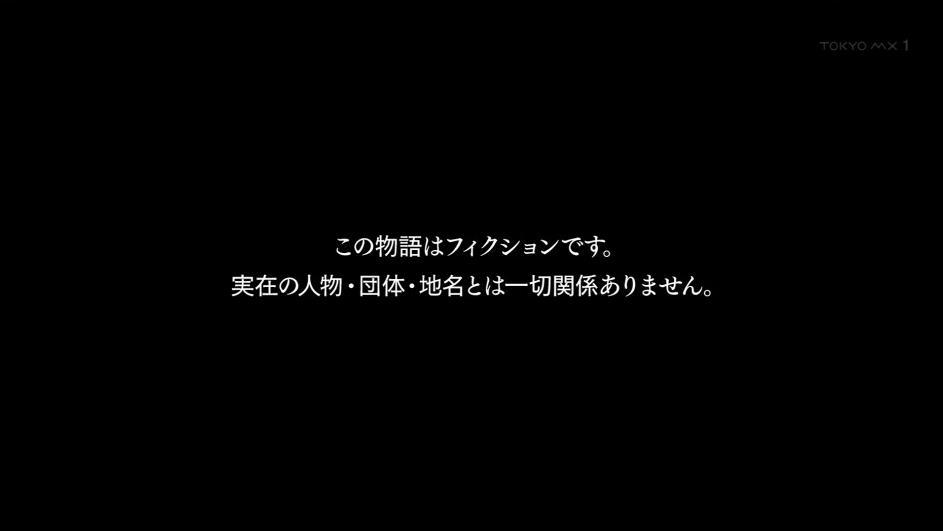 capt_470