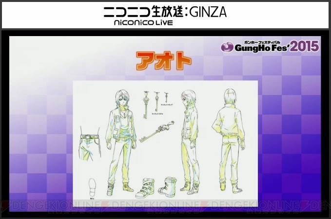 gunho_03_cs1w1_679x449