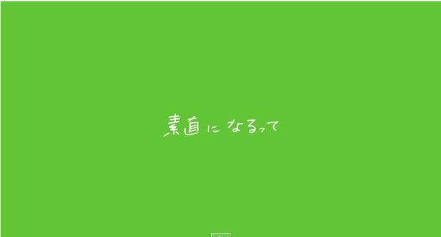 スクリーンショット 2015-06-02 10.51.04