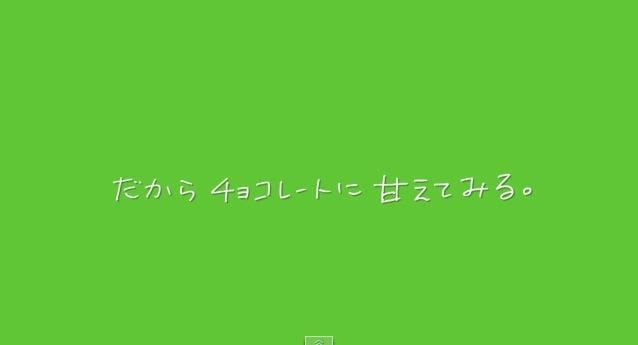 スクリーンショット 2015-06-02 10.51.27