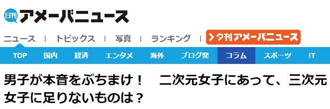 nijisanji - コピー