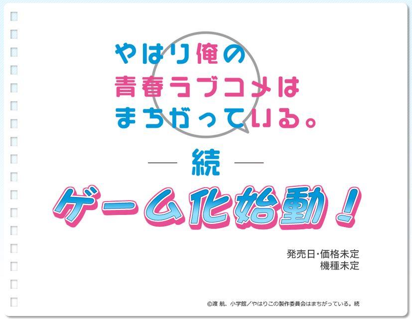 ore - コピー