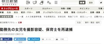 スクリーンショット 2015-06-08 18.02.57 のコピー